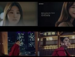 <strong>삼부토건</strong>, 배우 유인영 TV광고모델 발탁
