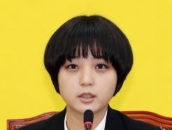 정의당 비례 1번 류호정, '롤 대리게임' 논란에 사과