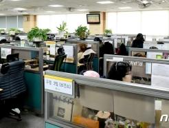 상담직원 2만명…통신3사 고객센터 안전할까