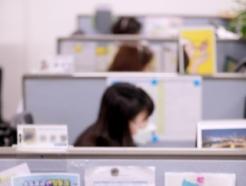 통신사 서울 고객센터 혹시 폐쇄되면 무슨 일이?
