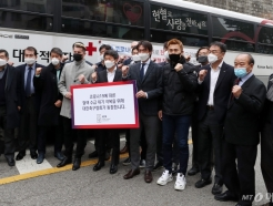 축구협회, 코로나19 혈액 수급 위한 단체 헌혈