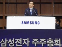 발언하는 김기남 삼성전자 부회장