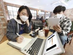 먹통된 사이버 강의…<strong>KT</strong>, 120개 대학 인터넷 긴급증설