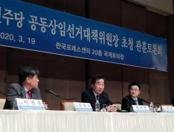 관훈토론회 참석한 이낙연 공동선대위원장
