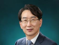 김정환 신임 한국산업단지공단 이사장 취임