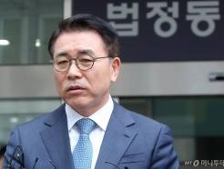 조용병·손태승·조현준 겨눈 국민연금…사내이사 반대