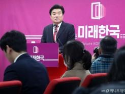 원유철 신임 대표 기자회견