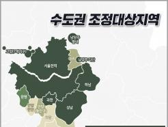 """""""물 들어올 때?"""" 수도권 비규제지역 1.8만가구 분양"""