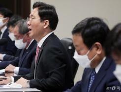 코로나19 관련 자동차부품업계 만난 성윤모 장관