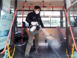 '코로나19 대중교통 감염을 막아라!'