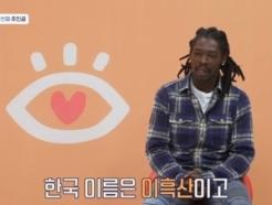 """'카메룬 난민복서' 이흑산, 협박메시지 시달려도 """"잘 되고 있다"""""""