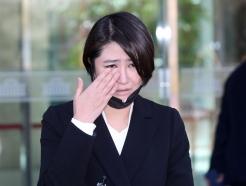 억울함 호소하는 김원성 부인