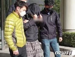 """""""텔레그램 성착취 박사 신상공개를"""" 청와대 청원 440만 돌파"""