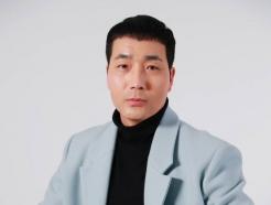 '연애 8개월 만에 결혼' 배우 하도권 아내 여민정 누구?