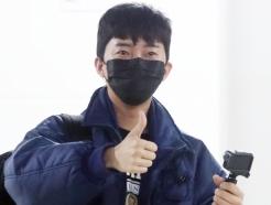 이영웅-이찬원-장민호-영탁 '미스터트롯 4인방'