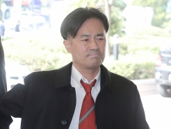 '조주빈 언급' 김웅, 공판 출석
