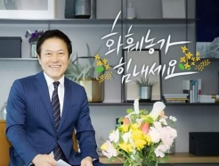 박정호 <strong>SK</strong>T 사장, 화훼농가 돕기 릴레이 캠페인 동참