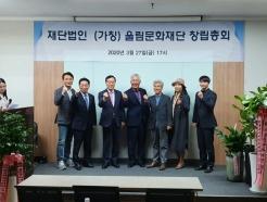 문화예술 공익나눔 위한 '울림문화재단' 창립총회 개최...M터치 콘텐츠·NW 활용