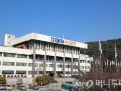 경기도, 노인일자리 활동 사업 보수 선지급 추후 정산