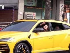 전소미 첫 차는 '2억 5000만원' 람보르기니?