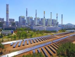 한국남부발전, 석탄재 수입저감 환경부장관 표창 수상