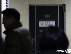 검찰 '청와대 하명수사 의혹' 숨진 검찰수사관 휴대폰 잠금해제
