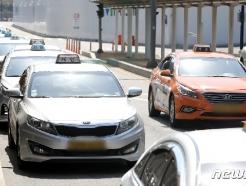 [사진] 택시 10대 중 4대가 멈춰섰다