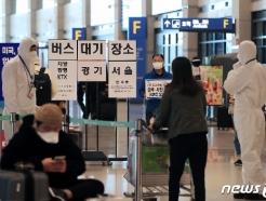 [사진] 해외입국자 위한 전용 공항버스 운행