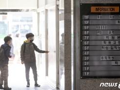 [사진] 학원가 코로나19에 휴원 개원 반복 '울상'