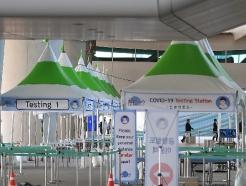 [사진] 한산한 인천공항 '워킹스루' 선별진료소