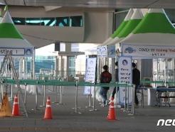[사진] 인천공항 개방형 선별진료소 '한산'