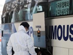 [사진] '해외 입국자 위한 전용 공항버스'