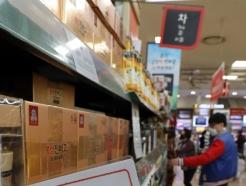 [사진] 코로나19 여파로 판매 증대된 면역력 강화 식품