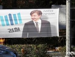 """조국 동생 공범 """"날 주범 몰아…왜곡 인터뷰에 억울한 심정"""""""