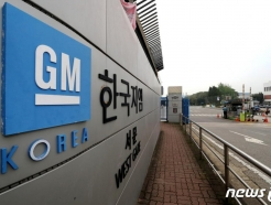 한국GM 팀장급 이상 임금 20% 나중에 준다..임원 임금 추가 삭감