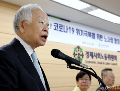 손경식 회장, 지난해 CJ제일제당 보수 35억원…60% 줄었다