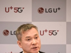 하현회 LGU+ 부회장, 작년 보수 22억