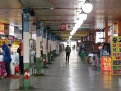 "[MT리포트] 단통법 5년…""갤S10 공짜"" 여전히 성지 찾는 사람들"