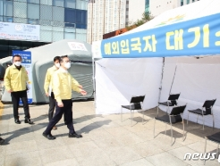 [사진] 금천구, 코로나19 관련 해외 입국자 특별관리