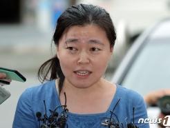 """'검찰내 성폭력 무마의혹' 불기소…고발한 임은정 """"재정신청할 것""""(종합)"""