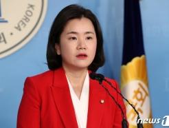 """신현영 """"조국 딸 논문 의혹, 판단한 적 없다""""…신보라 """"면피성 해명"""""""