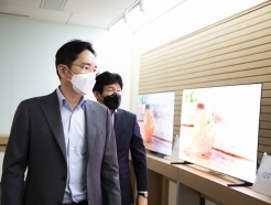 삼성 연말 LCD 생산 전격중단…QD 전환 박차