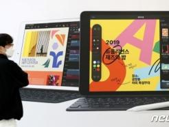 삼성·LG '<strong>태블릿</strong>PC' 3.6만대 쏜다…저소득층에 우선 지원