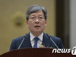 이상훈 전 대법관, 김앤장 법률사무소에 '새둥지'