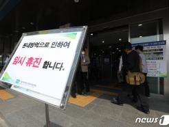 """의정부성모병원 관련 확진자만 29명…""""더 늘어날수도"""""""