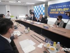 [사진] 이재갑 고용노동부 장관, 온라인 채용기업 현장 방문