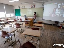 """초등생 아이 온라인수업 이렇게…""""미리 학교생활 실천하고 학습공간 따로"""""""