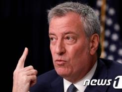 """""""스카프 써라, 마스크 말고"""" 뉴욕시의 당부, 왜?"""