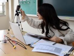 스마트기기 없는 학생 22만3000명…온라인 개학 전까지 대여