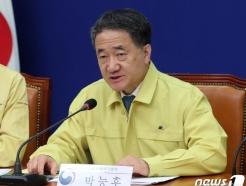 """정부, """"사회적 거리두기 2주 연장""""…신규확진 50명 이하 목표"""